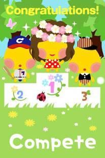 Androidアプリ「踊り子クリノッペ【ペット着せ替え育成ゲーム】GREE/グリー」のスクリーンショット 3枚目