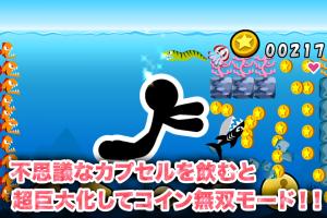 Androidアプリ「泳いでコイン」のスクリーンショット 3枚目