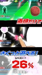 Androidアプリ「超 この星を消す…ッ!! [続編:タップで超破壊ビーム!!]」のスクリーンショット 2枚目