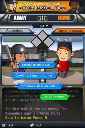 Androidアプリ「ビクトリー野球団」のスクリーンショット 2枚目
