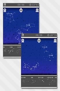 Androidアプリ「あそんでまなべる 星座パズル」のスクリーンショット 2枚目