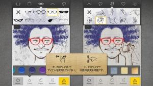 Androidアプリ「ユフェイス (Uface) - 私だけのアバター」のスクリーンショット 3枚目