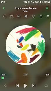 Androidアプリ「ジェットオーディオ - 高音質の音楽プレーヤー」のスクリーンショット 4枚目