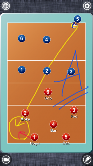 Androidアプリ「Volleyball Board」のスクリーンショット 1枚目