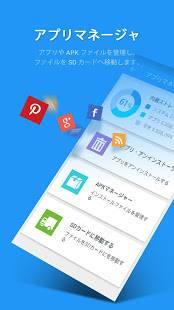 Androidアプリ「Safe Security - 無料アンチウイルス、ブースター、クリーナー」のスクリーンショット 3枚目