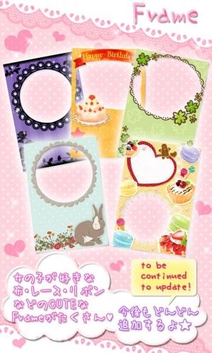 Androidアプリ「フォトカード for Girls」のスクリーンショット 2枚目