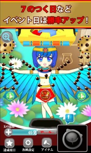 Androidアプリ「7日は激アツ!パチンコゲーム羽根物CRマジピラ[無料アプリ]」のスクリーンショット 3枚目