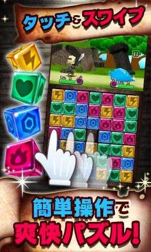 Androidアプリ「パズル de バトル![パズルロールプレイングゲーム]」のスクリーンショット 1枚目