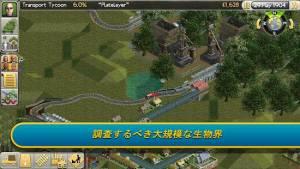 Androidアプリ「Transport Tycoon」のスクリーンショット 4枚目