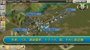 Androidアプリ「Transport Tycoon」のスクリーンショット 3枚目