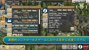 Androidアプリ「Transport Tycoon」のスクリーンショット 5枚目