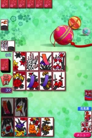 Androidアプリ「花札しよっ!Lite」のスクリーンショット 2枚目