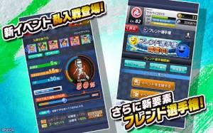 Androidアプリ「サカつくシュート!2019」のスクリーンショット 2枚目