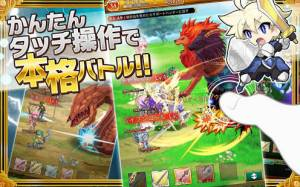 Androidアプリ「剣と魔法のログレス いにしえの女神-本格MMO・RPG」のスクリーンショット 2枚目