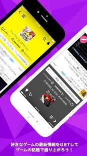 Androidアプリ「e-amusementアプリ」のスクリーンショット 4枚目