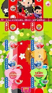 Androidアプリ「リズムタッププラス 子供向けの知育リズムゲーム」のスクリーンショット 5枚目