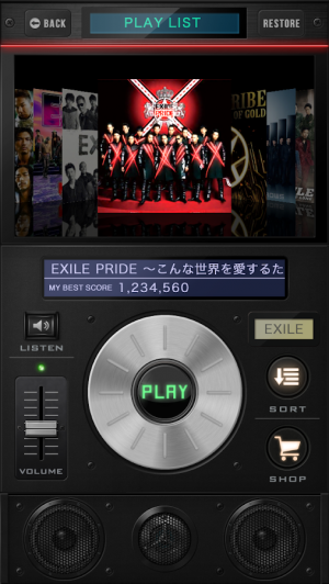 Androidアプリ「EXILE TRIBE BEAT」のスクリーンショット 5枚目