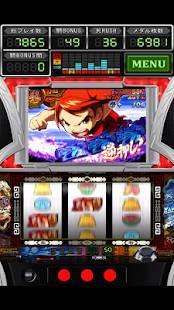 Androidアプリ「ドラゴンギャル~修羅の野望~」のスクリーンショット 3枚目