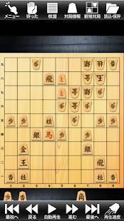 Androidアプリ「金沢将棋レベル100」のスクリーンショット 5枚目