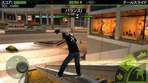 Androidアプリ「Skateboard Party 2 PRO」のスクリーンショット 3枚目