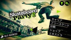Androidアプリ「Skateboard Party 2 PRO」のスクリーンショット 2枚目