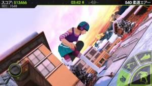 Androidアプリ「Skateboard Party 2 PRO」のスクリーンショット 5枚目