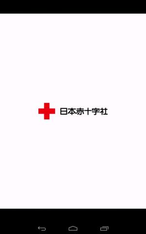 Androidアプリ「日本赤十字社 献血@東京」のスクリーンショット 1枚目