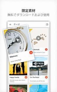Androidアプリ「動画エディタ - HD、オールインワン」のスクリーンショット 3枚目