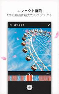 Androidアプリ「動画エディタ - HD、オールインワン」のスクリーンショット 5枚目