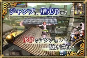 Androidアプリ「MMORPG イザナギオンライン【超爽快忍者アクションRPG】」のスクリーンショット 4枚目