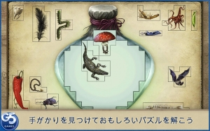 Androidアプリ「Letters from Nowhere」のスクリーンショット 4枚目