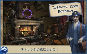 Androidアプリ「Letters from Nowhere」のスクリーンショット 1枚目