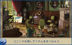 Androidアプリ「Letters from Nowhere」のスクリーンショット 3枚目
