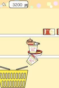 Androidアプリ「お買い物ゲーム」のスクリーンショット 5枚目
