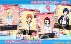 Androidアプリ「ニセコイ マジコレ!?」のスクリーンショット 3枚目