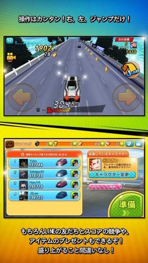 Androidアプリ「LINE Go!Go!Go!」のスクリーンショット 2枚目