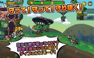 Androidアプリ「助けて!アニマル戦隊」のスクリーンショット 5枚目