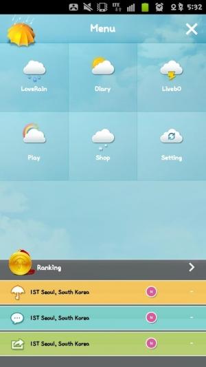 Androidアプリ「ラブレイン」のスクリーンショット 1枚目