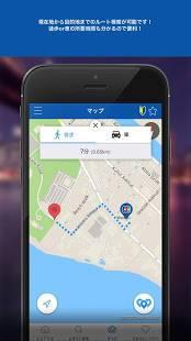 Androidアプリ「優待情報が満載!JCBハワイガイド」のスクリーンショット 4枚目