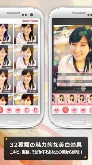 Androidアプリ「女神カメラ Pro」のスクリーンショット 2枚目