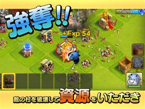 Androidアプリ「ゴーゴーモーモー GUILD DESTROYER」のスクリーンショット 5枚目