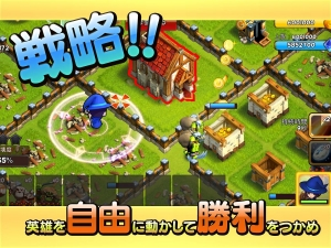 Androidアプリ「ゴーゴーモーモー GUILD DESTROYER」のスクリーンショット 4枚目