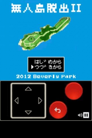 Androidアプリ「無人島脱出II【レトロ2D RPG風 脱出ゲーム第2弾!】」のスクリーンショット 1枚目