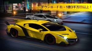 Androidアプリ「CSR Racing」のスクリーンショット 1枚目