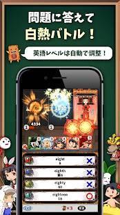 Androidアプリ「ゲームで英語【英語物語】英単語からリスニングまで」のスクリーンショット 1枚目