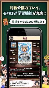 Androidアプリ「英語学習ゲーム 【英語物語】 英単語クイズアプリ」のスクリーンショット 5枚目