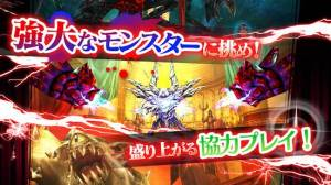 Androidアプリ「オルクスオンライン【MMORPG】」のスクリーンショット 4枚目