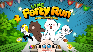 Androidアプリ「LINE Party Run」のスクリーンショット 1枚目