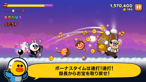 Androidアプリ「LINE Party Run」のスクリーンショット 3枚目