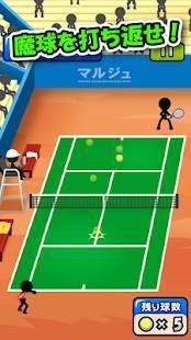 Androidアプリ「スマッシュテニス」のスクリーンショット 1枚目